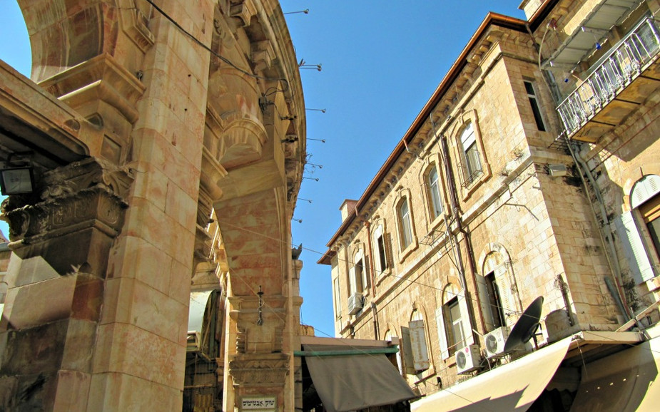 Old City of Jerusalem - Christian Quarter