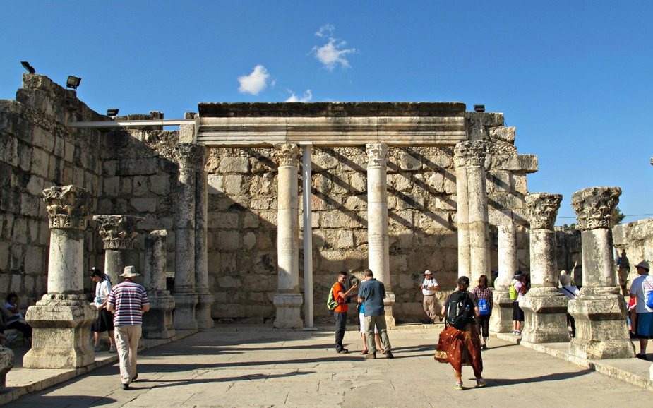 Capernaum - Kfar Nahum National Park - 4th century Synagogue