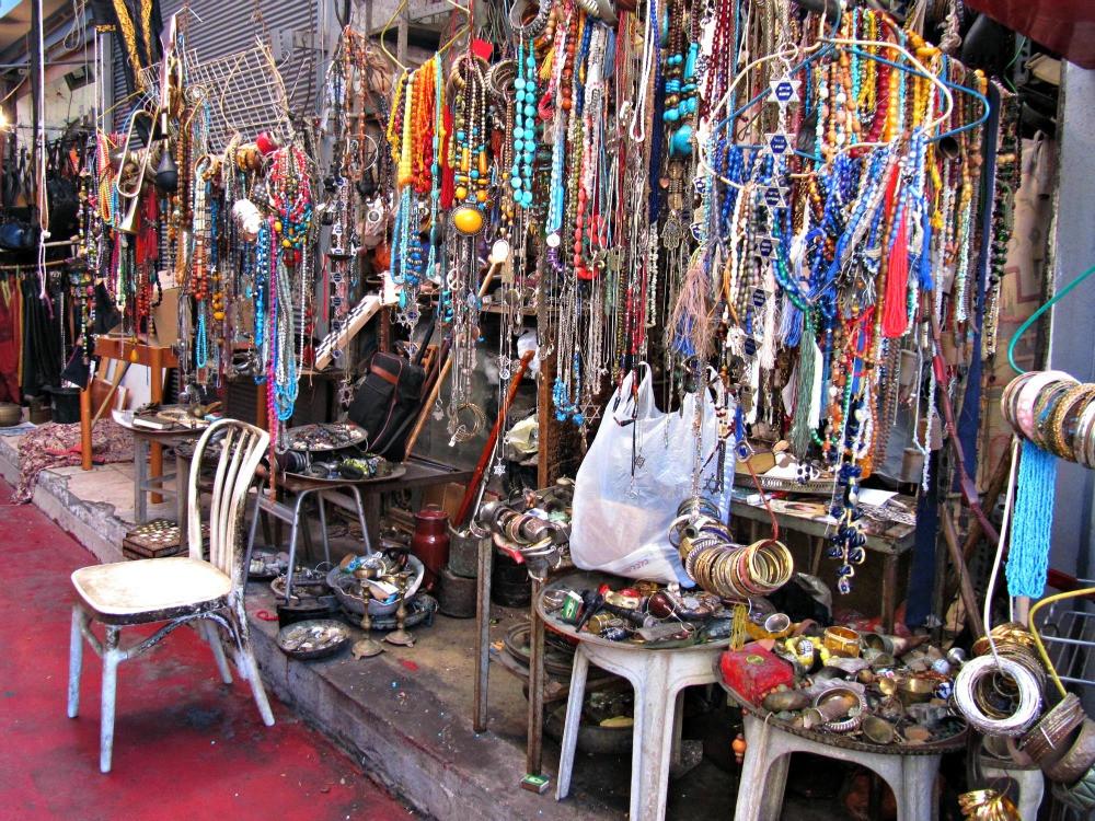Pishpeshuk - Flea Market in Jaffa