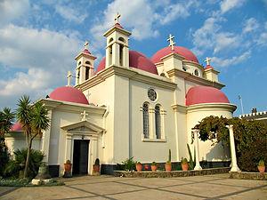 Monastery of the Holy Apostles