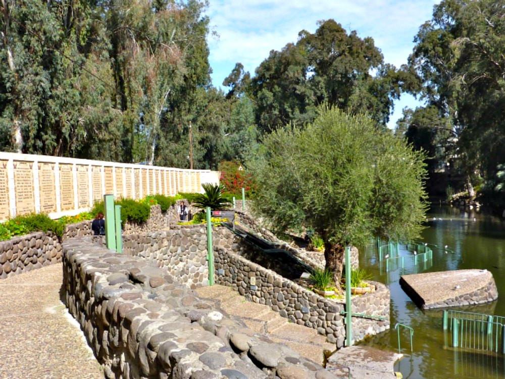 Yardenit Baptismal Site