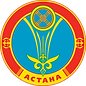800px-New_coat_of_arms_of_Astana.svg.png