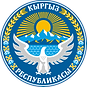 National_emblem_of_Kyrgyzstan_2016.svg.p