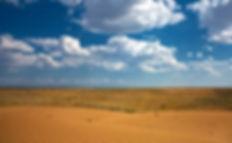 kazakhstan-desert-view-8_edited.jpg
