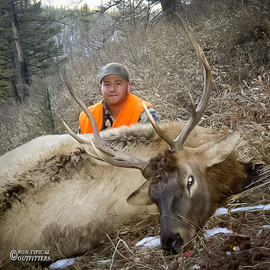 elk-hunt2012-07.jpg