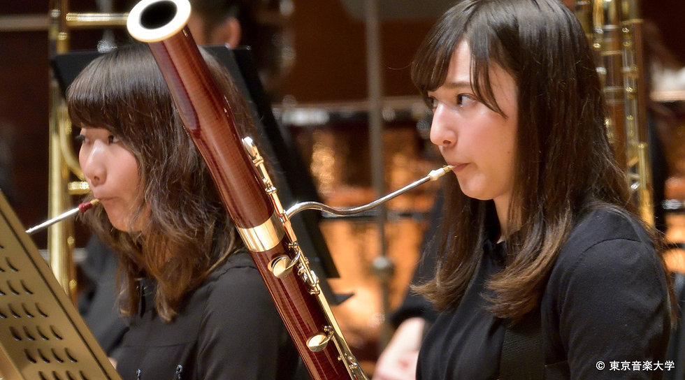 tokyo music university.jpg