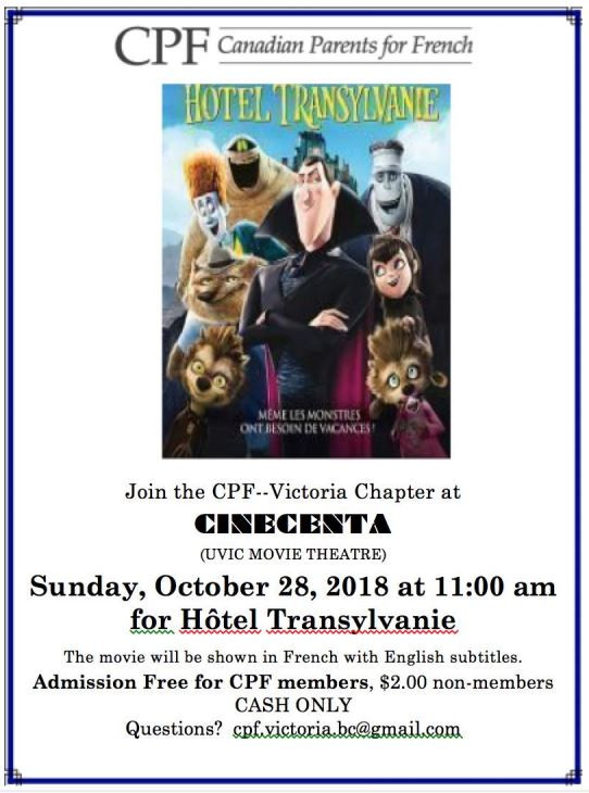 CPF Movie Oct 28