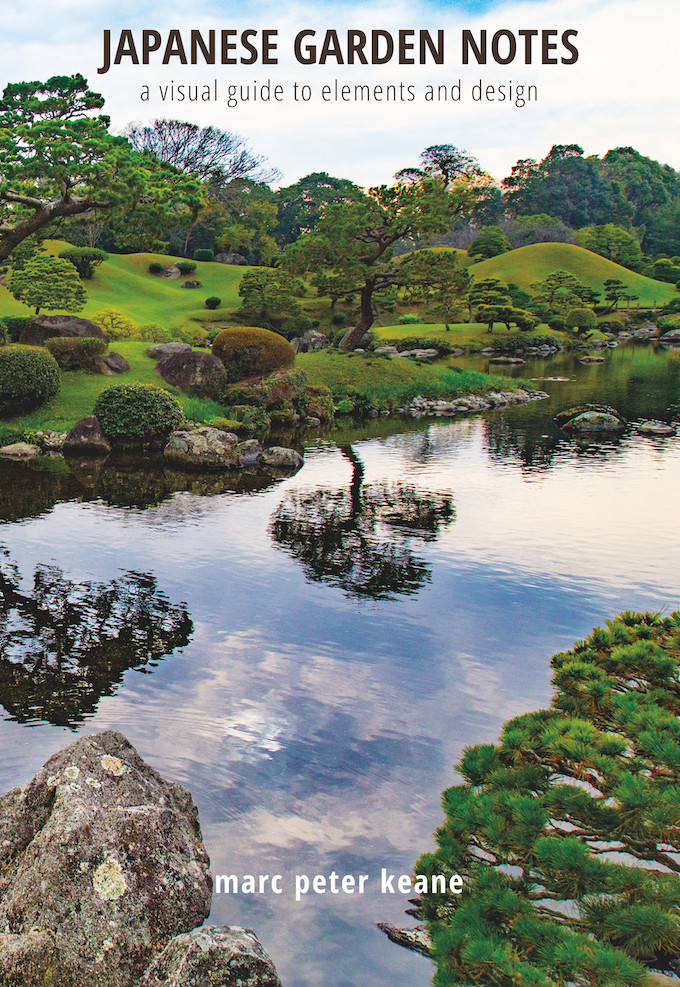 New: Japanese Garden Notes free photo pre-order special!