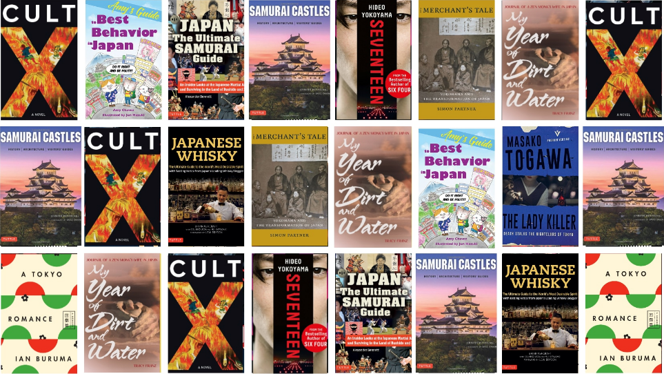 Gaijinpot's Great Summer Reads list includes two SBP books!