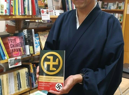 Author T.K. Nakagaki to speak at Kinokuniya New York on 'The Buddhist Swastika and Hitler's Cross'
