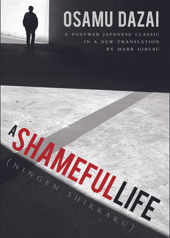 'A Shameful Life' wins William F. Sibley Memorial Subvention Award for Japanese Translation
