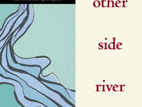 """Excerpt Wednesday - """"Other Side River: Free Verse"""""""