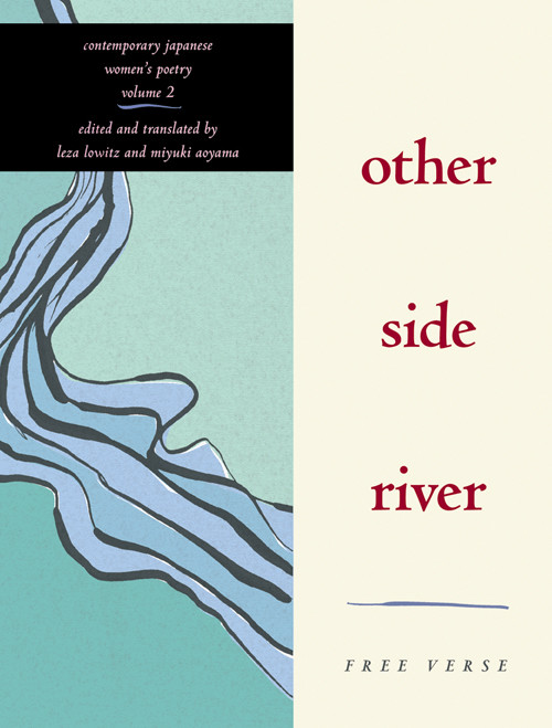 "Excerpt Wednesday - ""Other Side River: Free Verse"""