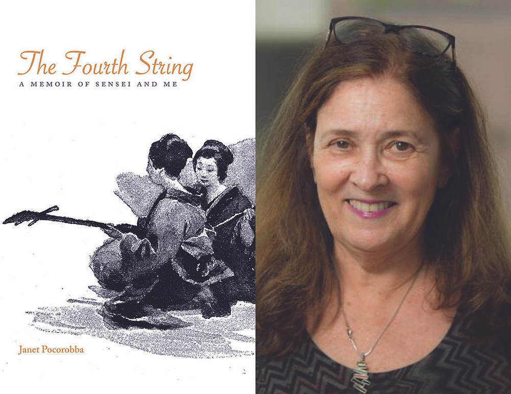 Author, Rachel Manley shares her thoughts on 'The Fourth String'