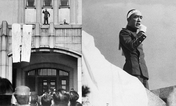 Death in Mid-Autumn: The Art and Artifice of Yukio Mishima's Final Moments