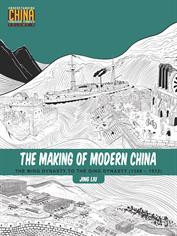 Making of Modern China smaller