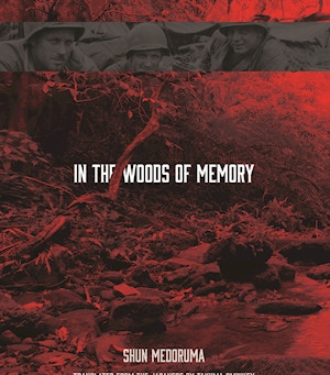 """Cultured Vultures review: """"In the Woods of Memory"""" by Shun Medoruma"""