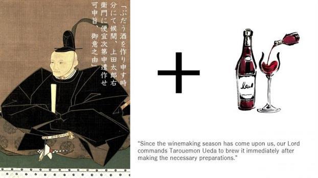 Historical documents reveal evidence of Japanese winemaking 400-year ago