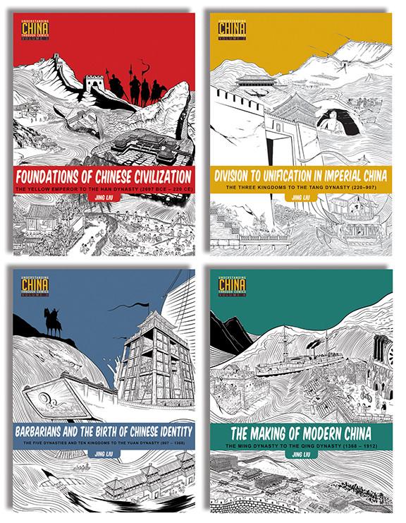 Kirkus Review: Understanding China Through Comics vol. 3