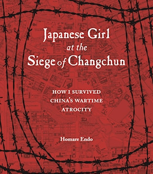 """The Daily Nebraskan reviews """"Japanese Girl at the Siege of Changchun"""""""