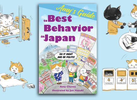 Rightstuf reviews 'Amy's Guide to Best Behavior in Japan'