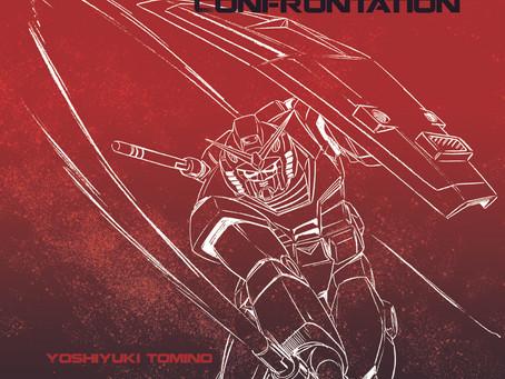 Giveaway: Mobile Suite Gundam
