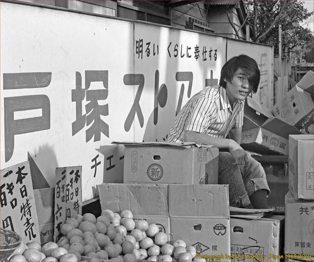 "Stone Bridge Cafe: ""Japan 1968-1969"""