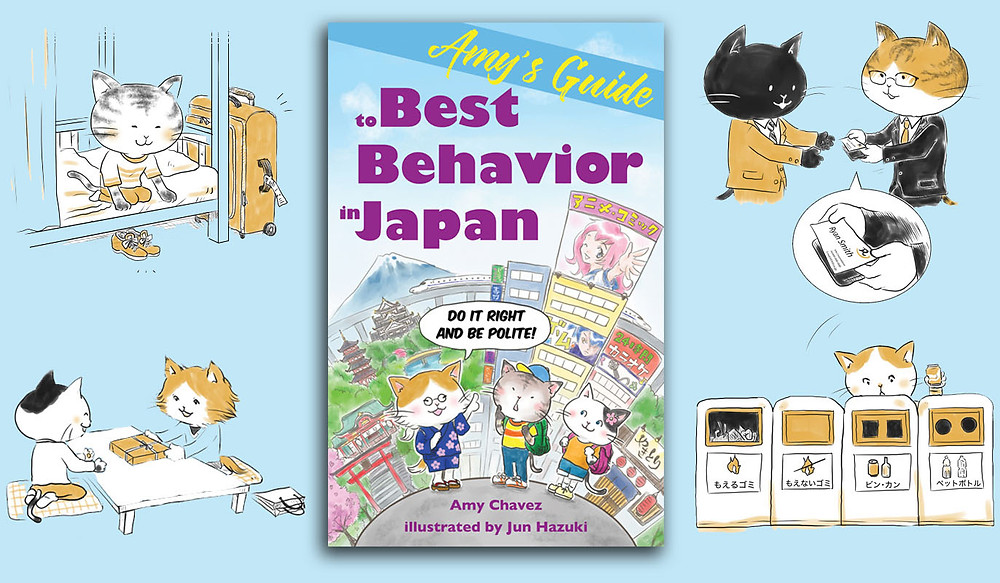 Kotaku shares excerpt from 'Amy's Guide to Best Behavior in Japan'