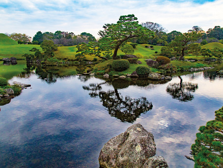 """The Japan Times book review: """"Japanese Garden Notes"""""""