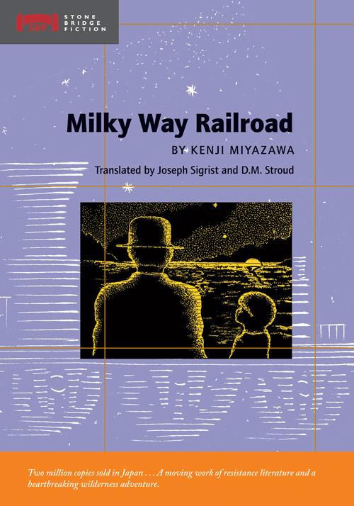 Milky-Way-Railroad