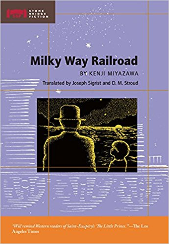"Japan Times review: ""Milky Way Railroad"" by Kenji Miyazawa"