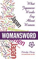 Womansword: What Japanese Words Say About Women (30th Anniversary Edition) by Kittredge Cherry