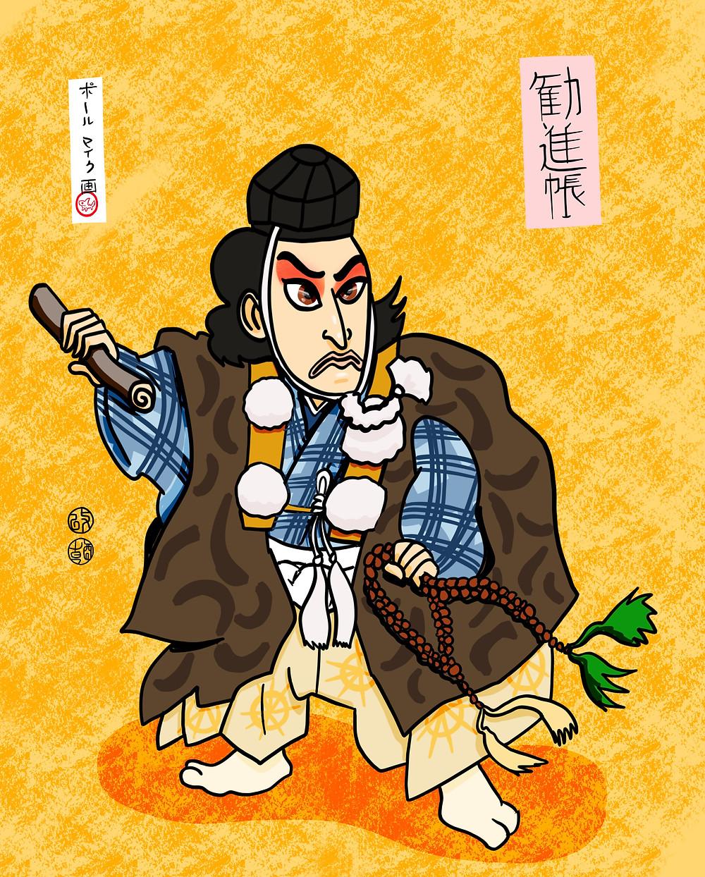 Benkei at Atakanoseki, from the Kabuki play Kanjincho