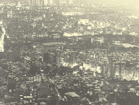 Excerpt Wednesday - Tokio Whip by Arturo Silva