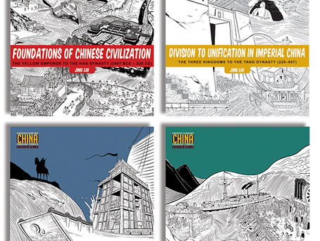 DW interviews Understanding China Through Comics author, Jing Liu on history and comics