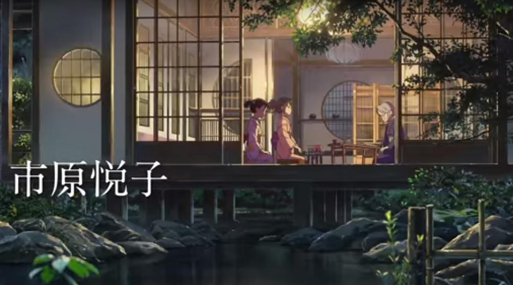 Makoto Shinkai's latest anime film receives critical acclaim