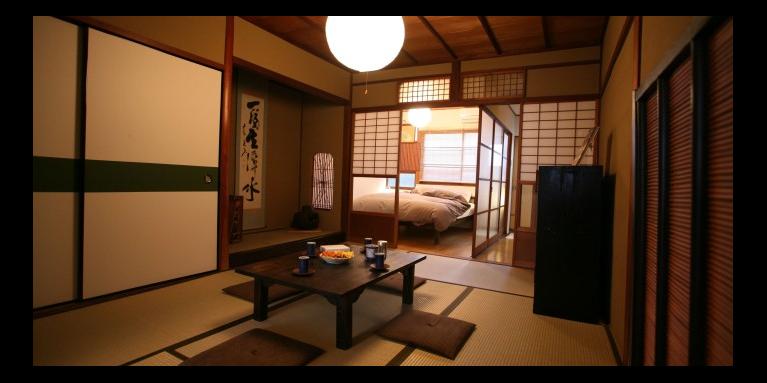 kyotomachiya inside