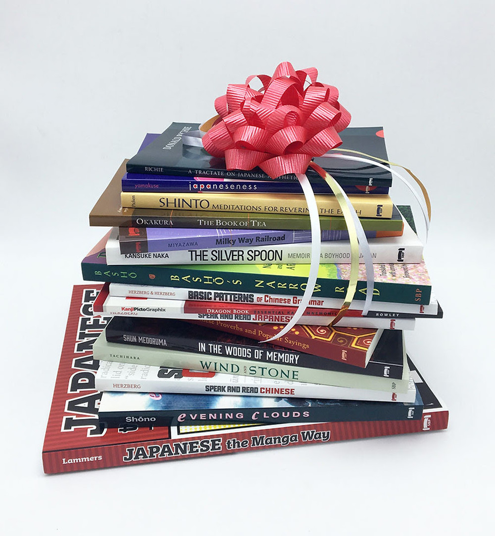 Stone Bridge Press' Holiday Gift Bundles!
