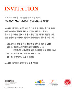 3 invitation
