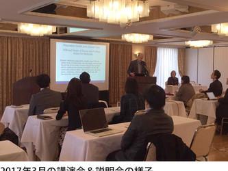 ジョンズホプキンス大学 School of Public Health オンラインMPH(Master of Public Health)日本プログラムの講演会&説明会を2018年3月24日(土)に京