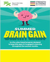Summer Brain Gain (sponsored by HBC Foundation)