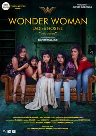 Wonder woman_Webseris