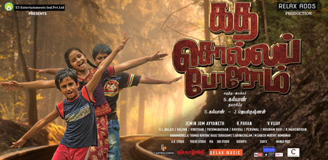 Kathasollaporom_Tamil movie