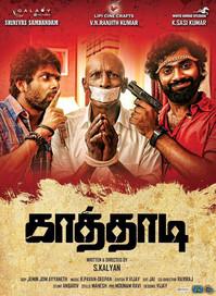Kathadi_Tamil movie