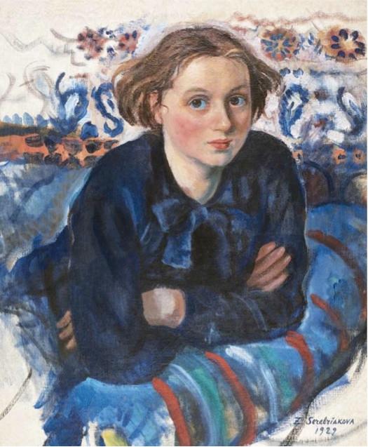 Katia-1931.jpg