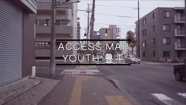 Youth+豊平 アクセスマップ (削除前).mp4