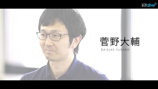 インタビュー動画(株式会社キットアライブ)