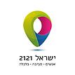 israel 2121.png