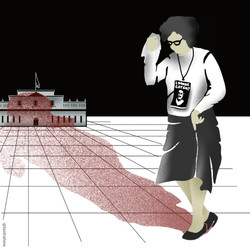 Woman Dancing La Cueca Sola