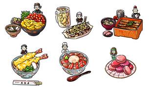 食べ物・イラスト